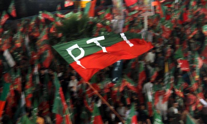 PTI Azadi March