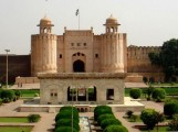 Royal Fort Lahore