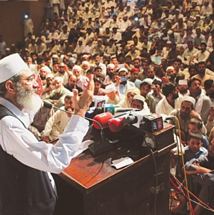 JI Against PTI's Threat To Dissolve KP Assembly