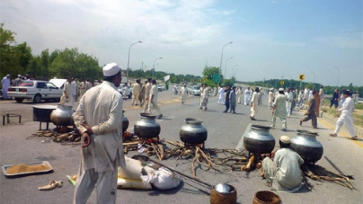 PTI Workers Block Motorway