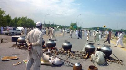 PTI Workers Block Motorway