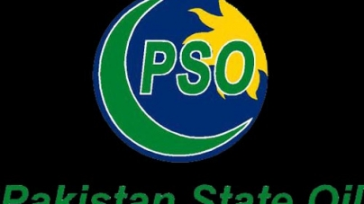 Pakistan State Oil Downgrading Estimates On Depressed Liquidity Position