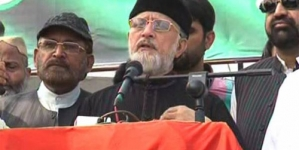 Qadri Calls for JIT to Probe into Shooting Incidents