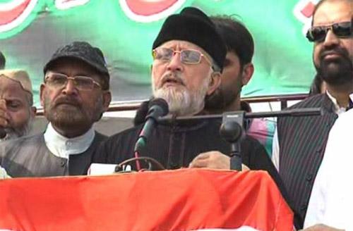 Dr Tahirul Qadri Advocates Strict Monogamy
