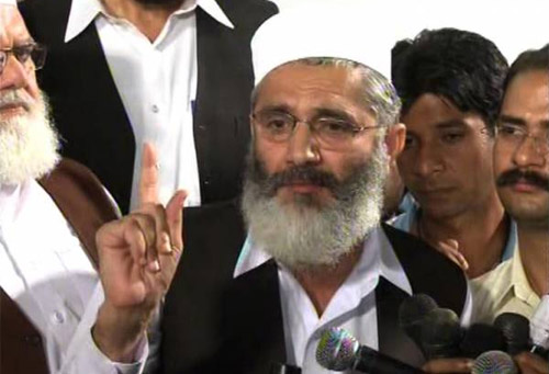 Siraj led Jirga Says Good News in The Offing