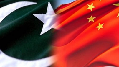 China Bank to Invest Billions in Pakistan