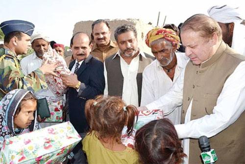 Build New KP Before New Pakistan, PM Asks PTI