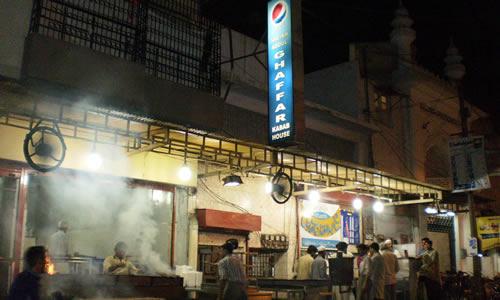 karachi food street