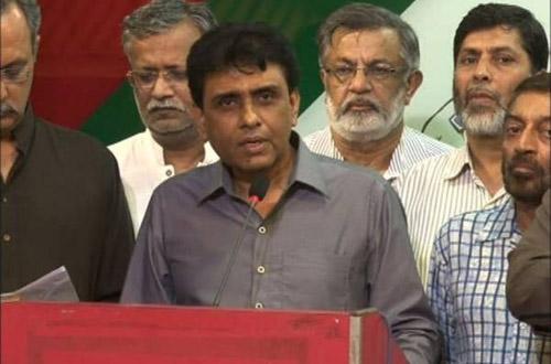 MQM Sends Resignations to CM, Governor Sindh