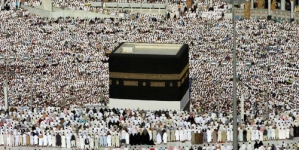 Millions Converge in Mina As Hajj Begins