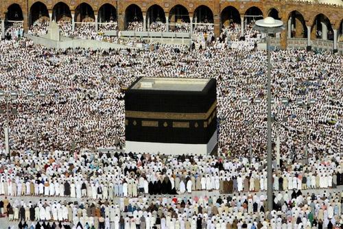 Millions Converge in Mina As Hajj Begins