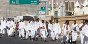 Millions Gather in Makkah As Hajj Rituals Begin