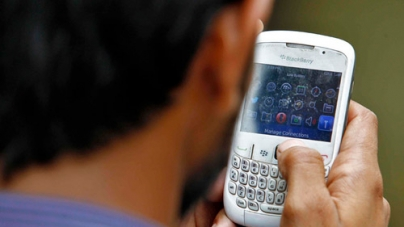 Mobile Phone Services to be Suspended in Karachi Tomorrow