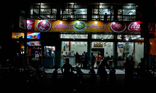 best food street karachi