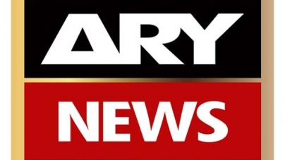 Government Suspends License of ARY News