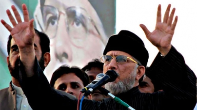 Qadri to Delay Sit-ins in Wake of Moharram