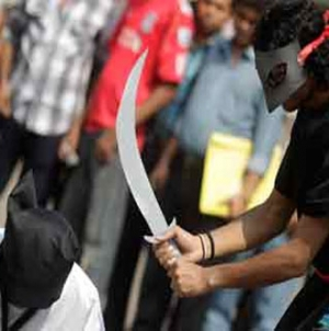 Saudi Arabia Beheads Fourth Pakistani in two Weeks
