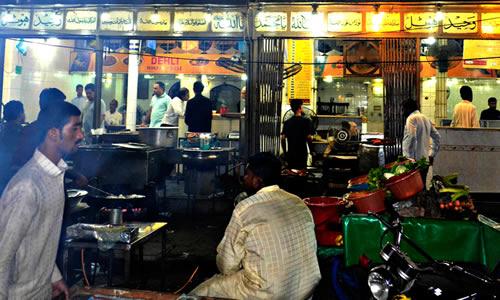 waheed kabab house