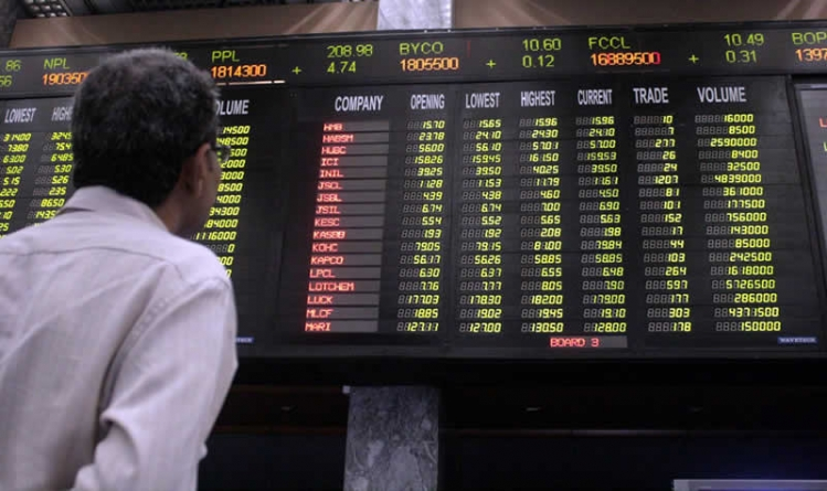 Pakistan's Stock Exchanges to Be Integrated