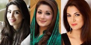 10 Most Stylish Female Politicians Of Pakistan