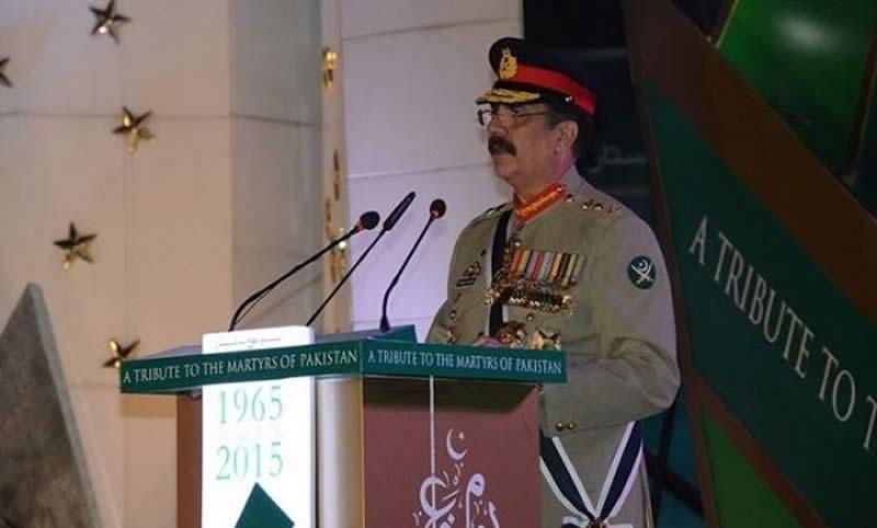 Army Chief Gen Raheel Sharif