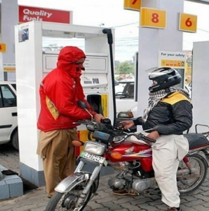 Petrol price increased by Rs2.61 as new year ushers in