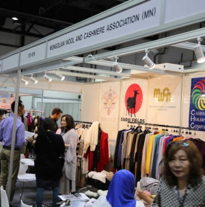 ITF Dubai to Propel the Middle Eastern Textile Market