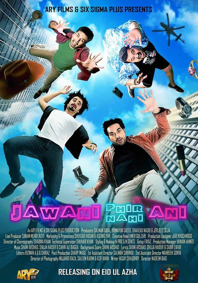 Jawani Phir Nahi Ani Movie