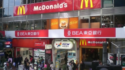 McDonald's Japan Hit by Another Food Scandal