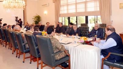 Military Asks Govt to Choke Terror Financing