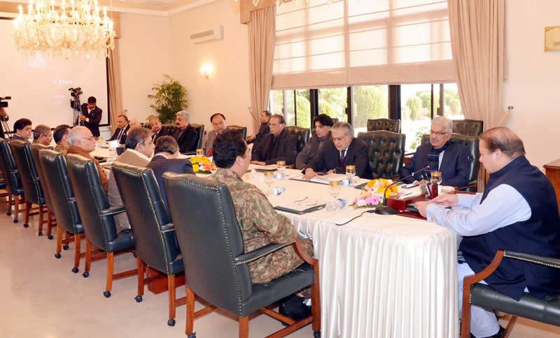 Military asks govt