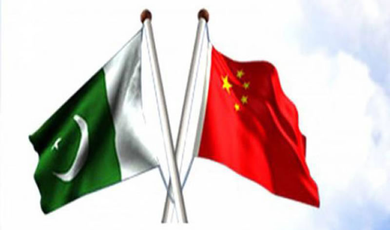 Pakistan, China