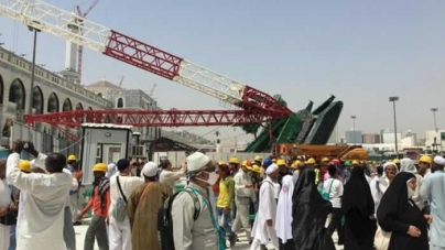 Saudi Suspends Saudi Binladin Group over Mecca crane disaster