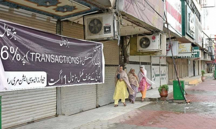 Traders on Strike Today Against Withholding Tax