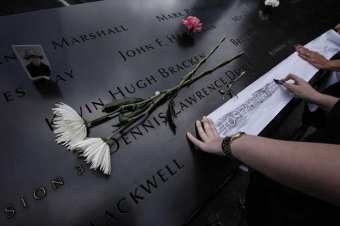 US judge drops Saudi Arabia from 9/11 lawsuit