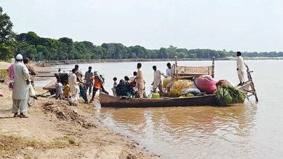 Warning of 'Exceptionally High' Flood in Punjab