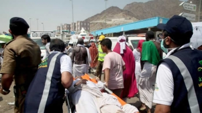 Hajj stampede deadliest ever with 1636 pilgrims dead