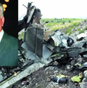 Ex-PAF Chief Mushaf Death: Plane Was Past Life Span