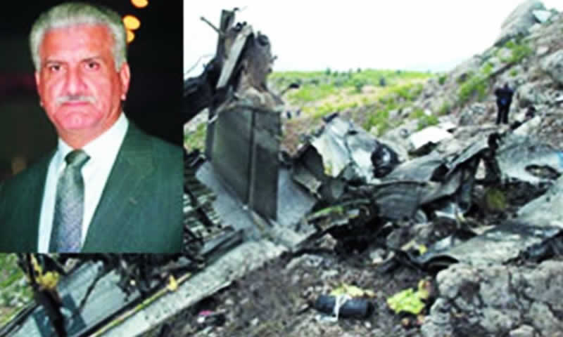 Ex-PAF chief Mushaf death