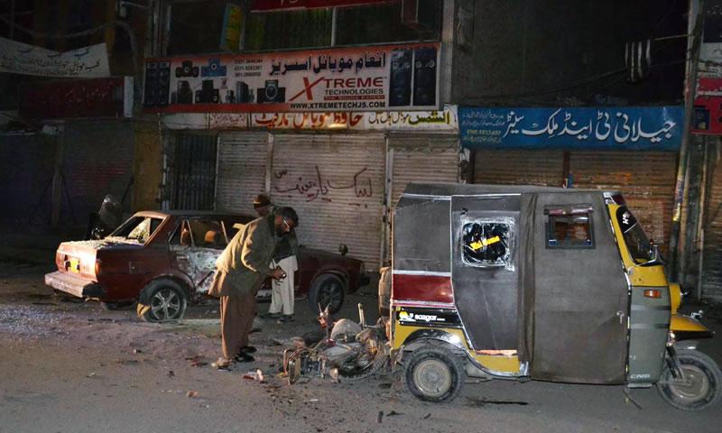 Landmine blast kills