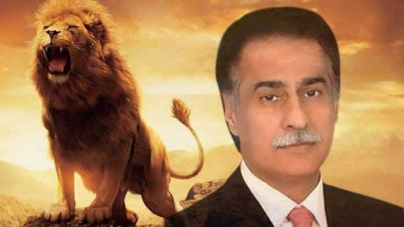 Speaker Ayaz Sadiq Announces to Rectify 'Clerical Mistake' in Khatm-e-Nabuwat Clause
