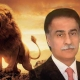 Sardar Ayaz Sadiq Wins NA-122 Yet again, Aleem Khan Defeated