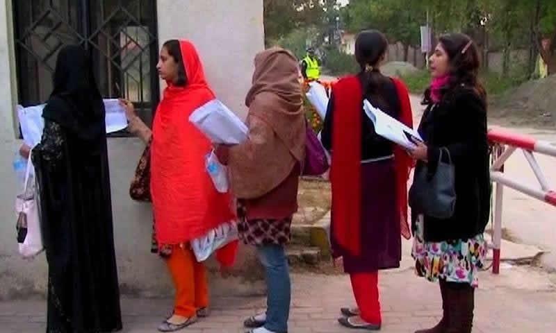 Islamabad LG polls