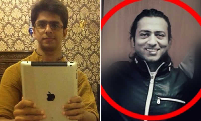 Zain murder case
