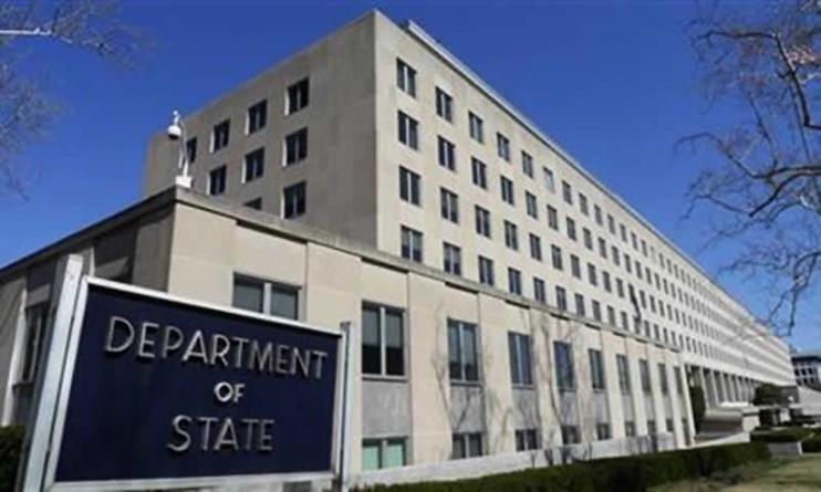 US backs action against terrorist groups