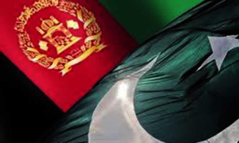 Pak-Afghan ties