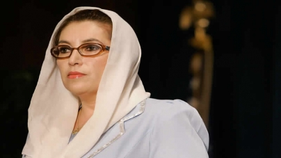 9th Death Anniversary Of Benazir Bhutto Today