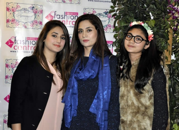 Fashion Central Multi Brand Outlet DHA LAhore Launch
