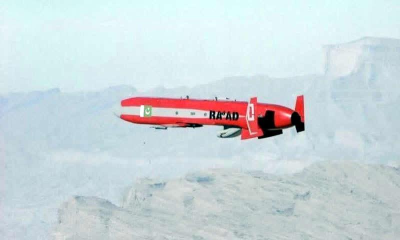 Ra'ad cruise missile: