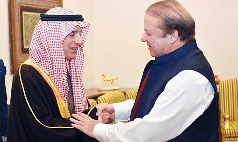 S. Arabia assured